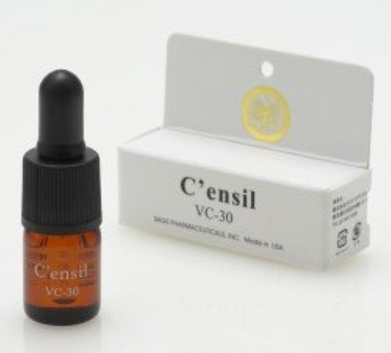 書く気体の色合いセンシル C'ensil VC-30 ミニ 2ml 美容液