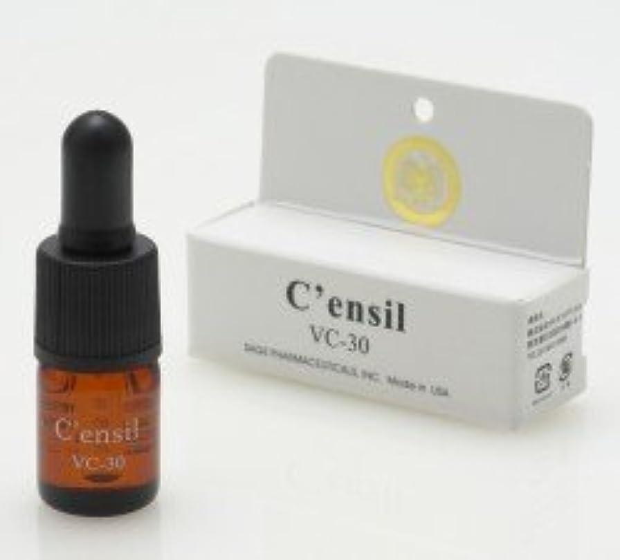 不十分なサリーコテージセンシル C'ensil VC-30 ミニ 2ml 美容液