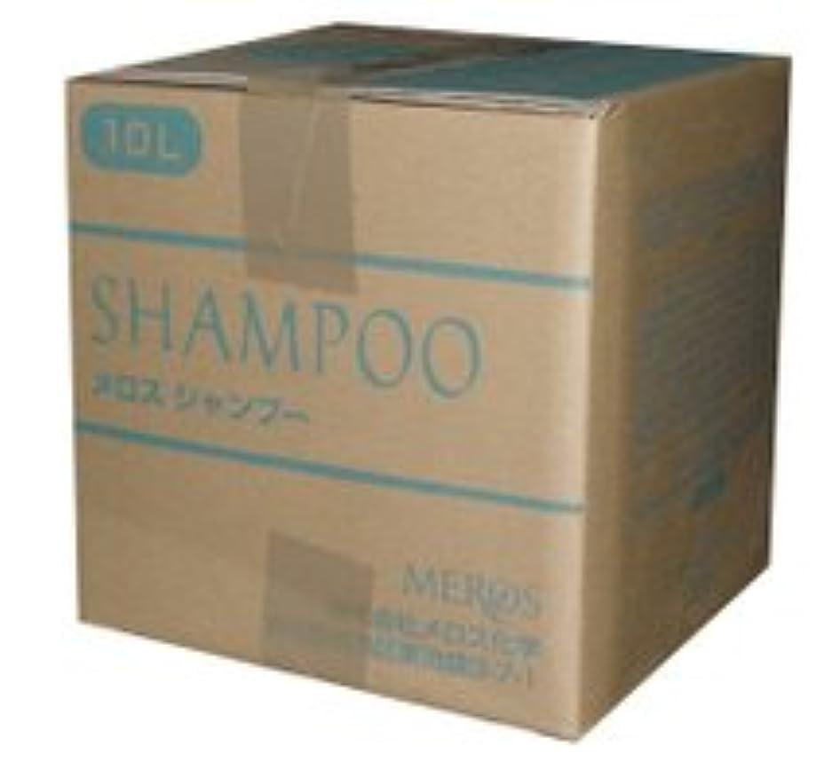 見捨てる重要汚いメロス シャンプー 業務用 10L / 詰め替え (メロス化学)業務用シャンプー
