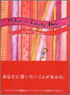 What a Lovely Day (くもりのちはれBOOKS)