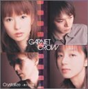 GARNET CROW「恋することしか出来ないみたいに」のジャケット画像