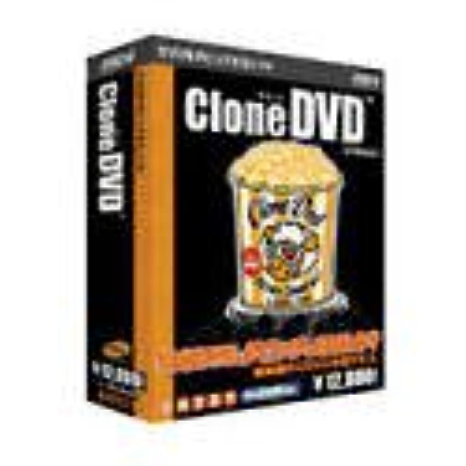不名誉なゲームたっぷりCloneDVD for Windows