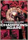 鹿島アントラーズ 2001シーズン イヤーDVD チャンピオンズ アゲイン![DVD]