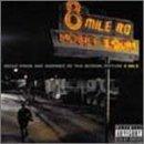 8マイル~ミュージック・フロム・アンド・インスパイアード・バイ・ザ・モーション・ピクチャー:デラックス・エディション