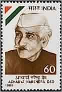 Acharya Narendra Deo Personality, Freedom Fighter, Educationist, Scholar, Theorist 60 P. Indian Stamp
