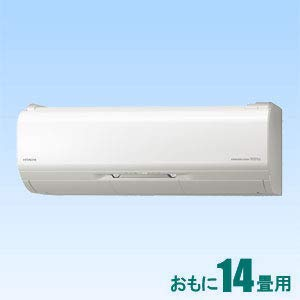 日立 【エアコン】ステンレス・クリーン 白くまくんおもに14畳用 (冷房:11?17畳/暖房:11?14畳) プレミアムXシリーズ 電源200V・スターホワイト RAS-X40J2-W