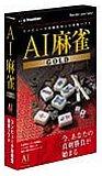 イープライスシリーズ AI麻雀GOLD