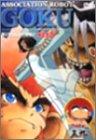 アソボット戦記 五九のアニメ画像