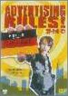 コマーシャル・マン [DVD]