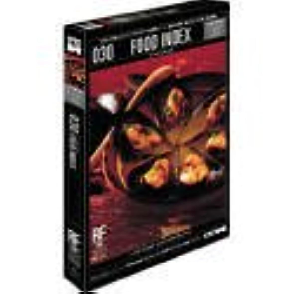 音節骨折瞑想的DEX-H 030 Food Index