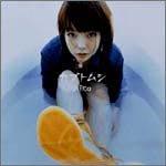 aiko「カブトムシ」のCDジャケット