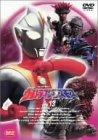 ウルトラマンコスモス vol.13 [DVD]