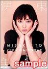 伊東美咲カレンダー 2003