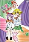 こすぷれCOMPLEX ROUND 2〈通常版〉 [DVD]