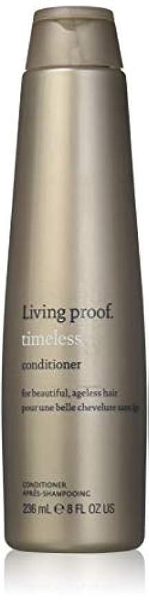 コミュニケーション鎮痛剤どきどきリビングプルーフ Timeless Conditioner (For Beautiful, Ageless Hair) 236ml