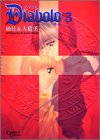 Diabolo 3―悪魔 (クリムゾンコミックス)の詳細を見る