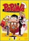 PAPUWA 第1巻 [DVD]