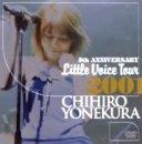 米倉千尋『CHIHIRO YONEKURA 5th Anniversary Little Voice Tour 2001』