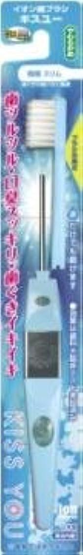 稚魚船員ゾーンキスユー極細スリム本体 やわらかめ × 6個セット