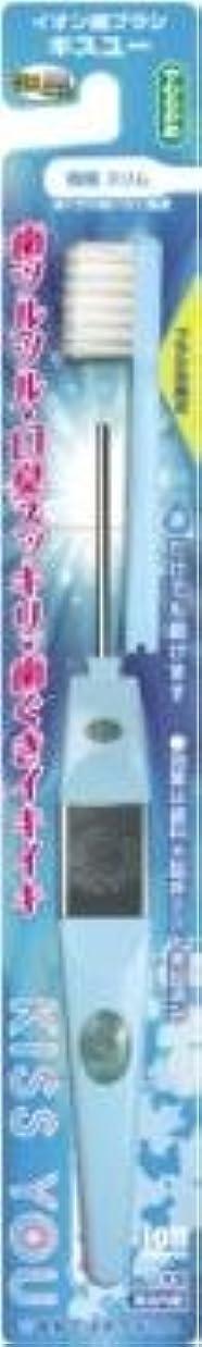 入場料サワー愛国的なキスユー極細スリム本体 やわらかめ × 6個セット