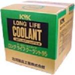 ロングライフクーラント緑色20L濃度:90~94%(品番56-208)古河薬品工業