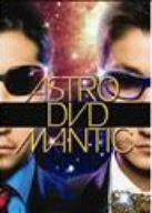 ASTROMANTIC DVD【期間限定スペシャル・プライス盤】
