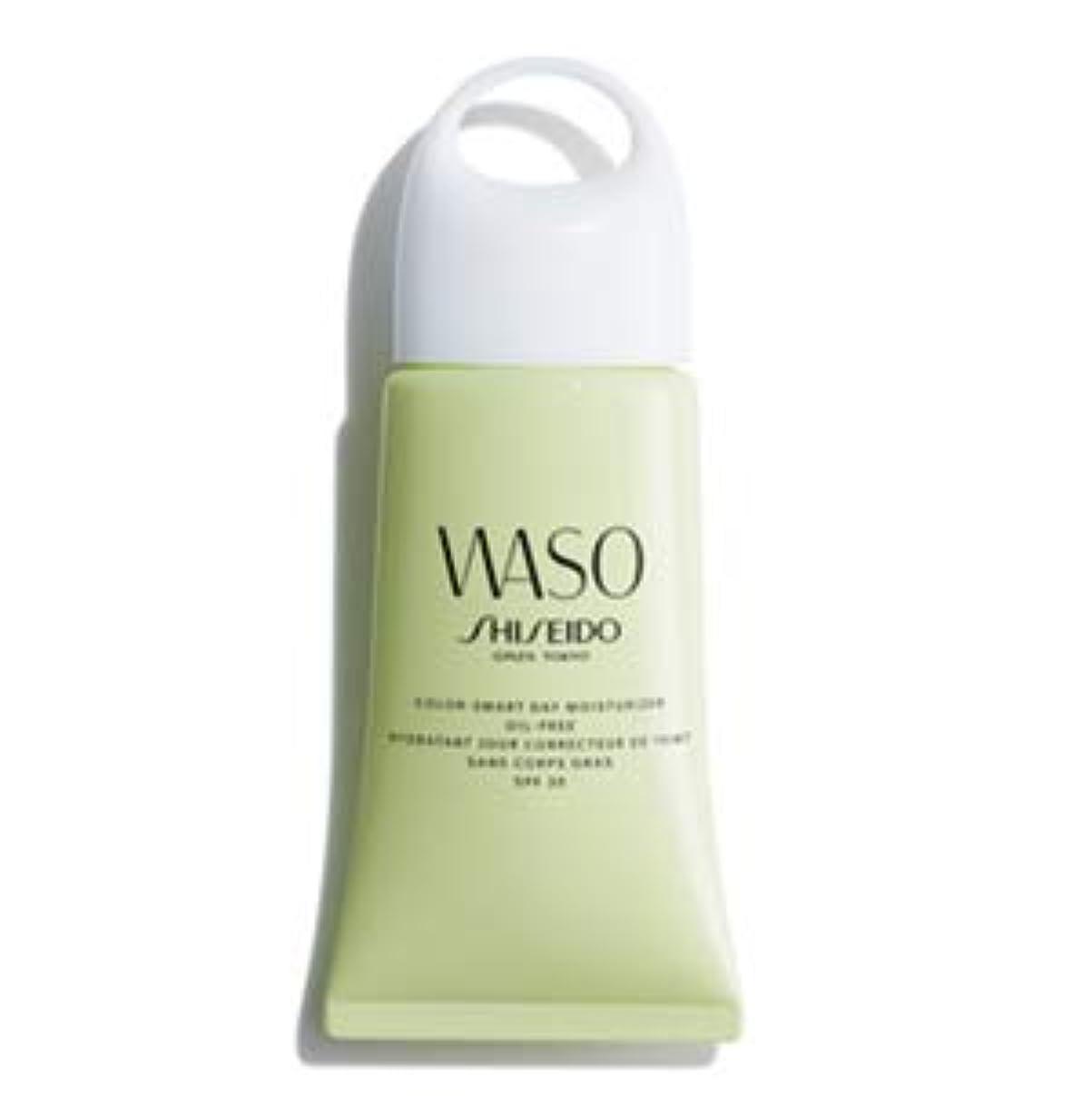 メカニックまた明日ね増幅WASO(ワソウ) カラー スマート デー モイスチャライザー オイルフリー PA+++ / SPF30 (日中用乳液)_55g