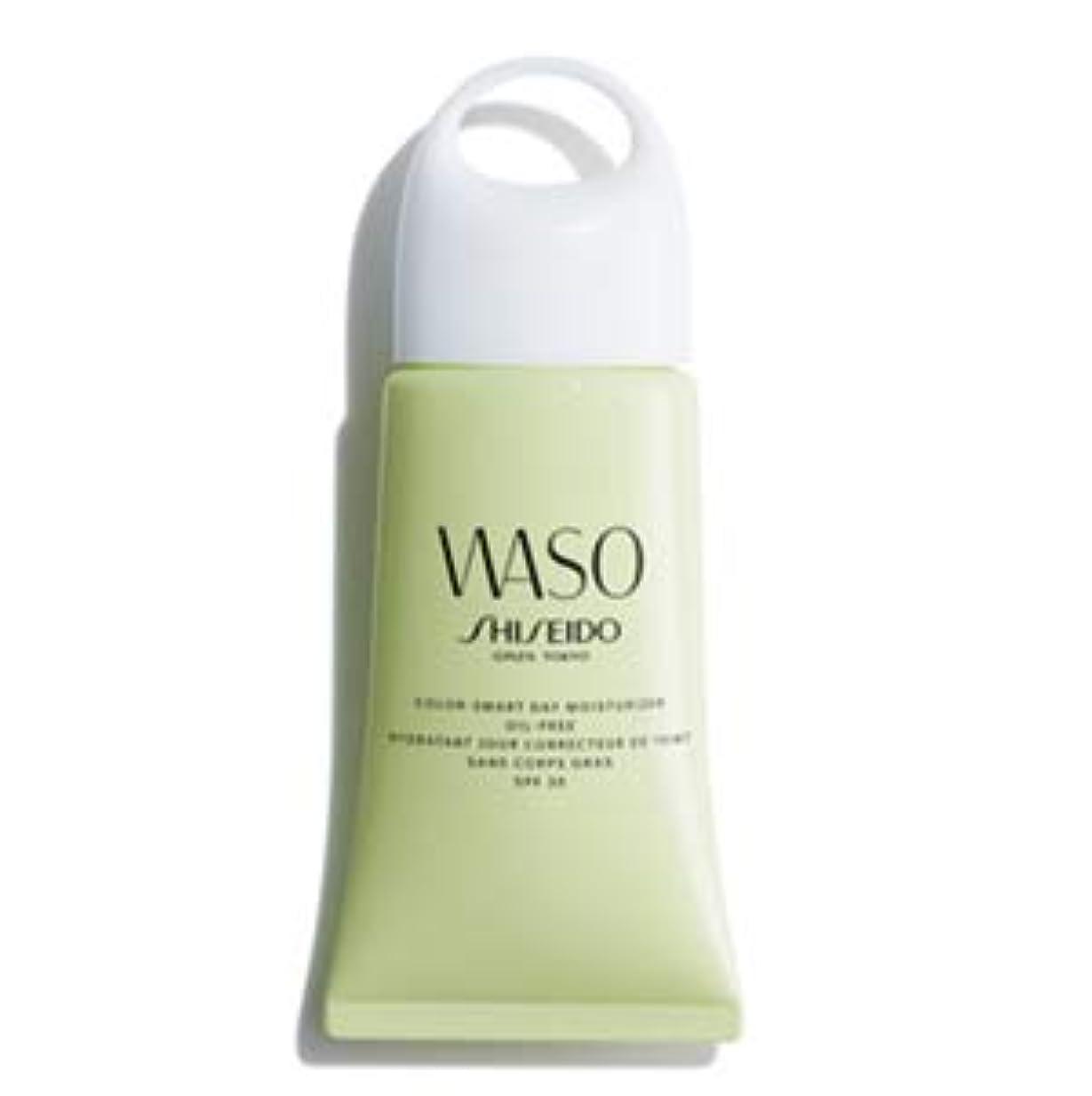 履歴書真面目な引き潮WASO(ワソウ) カラー スマート デー モイスチャライザー オイルフリー PA+++ / SPF30 (日中用乳液)_55g