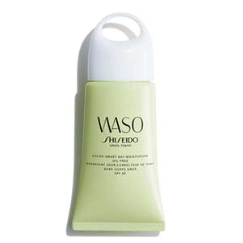 コマンド器具カセットWASO(ワソウ) カラー スマート デー モイスチャライザー オイルフリー PA+++ / SPF30 (日中用乳液)_55g