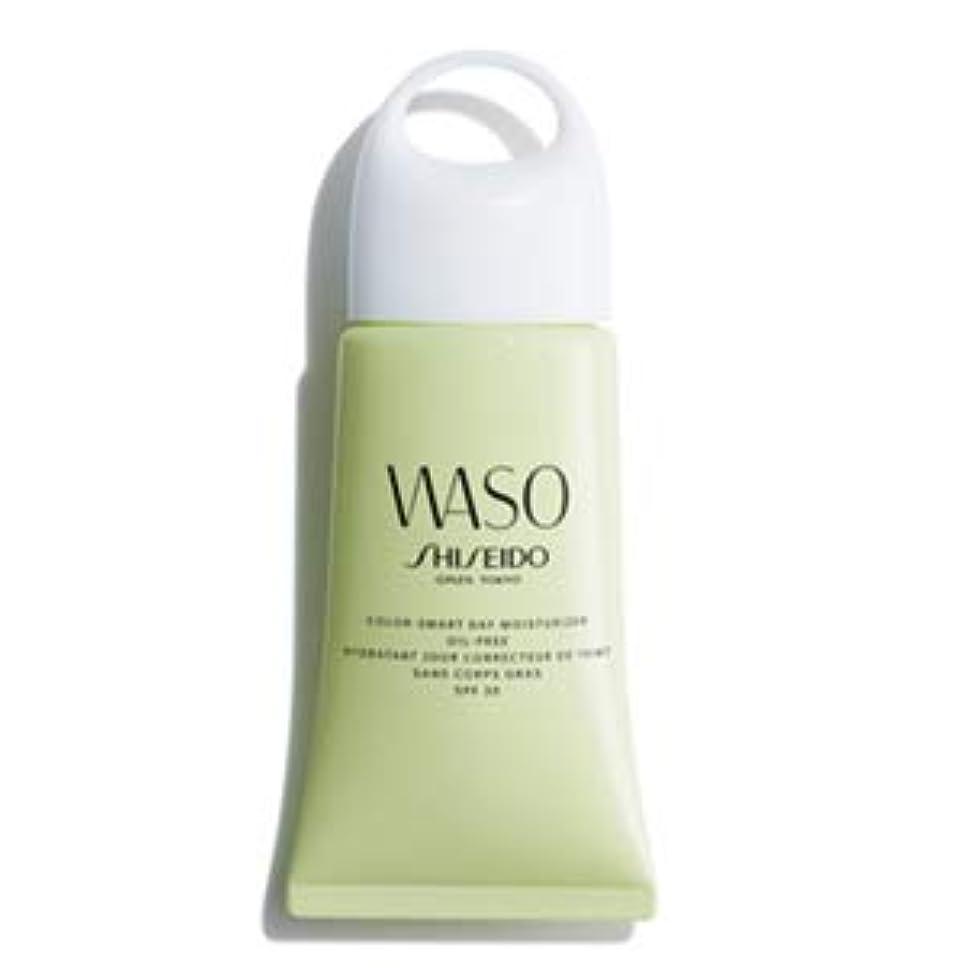 花黒床を掃除するWASO(ワソウ) カラー スマート デー モイスチャライザー オイルフリー PA+++ / SPF30 (日中用乳液)_55g