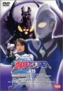 ウルトラマンコスモス 15[DVD]