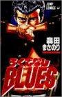 ろくでなしBLUES 25 (ジャンプ・コミックス)