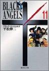 BLACK ANGELS 11 (集英社文庫―コミック版)