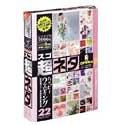 Amazon.co.jp超ネタ 22 ハッピーウエディング