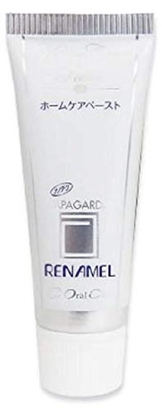 もつれ免疫するホバーアパガード リナメル ホームケアペースト 20g お試し品