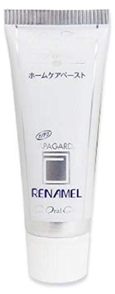 個人的に保持滞在アパガード リナメル ホームケアペースト 20g お試し品
