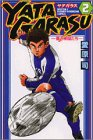 YATAGARASU(2) (講談社コミックス月刊マガジン)