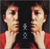 東京(初回限定盤)(DVD付) - 福山雅治