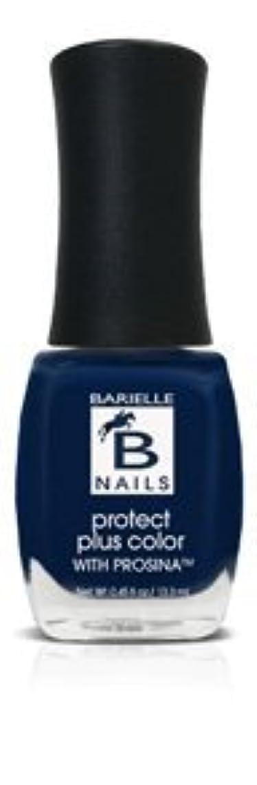 傾向があります最小化するコレクションBネイルプロテクト+ネイルカラー(プロシーナ) - Moda Bleu