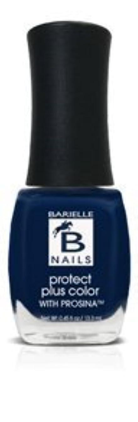 リーガン統計的行為Bネイルプロテクト+ネイルカラー(プロシーナ) - Moda Bleu