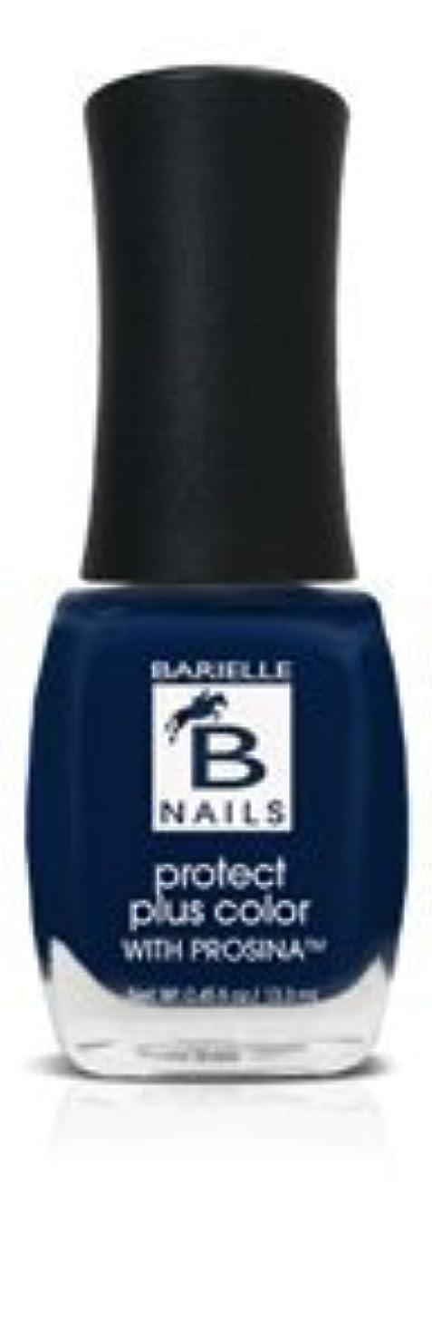 あまりにも味方受粉者Bネイルプロテクト+ネイルカラー(プロシーナ) - Moda Bleu