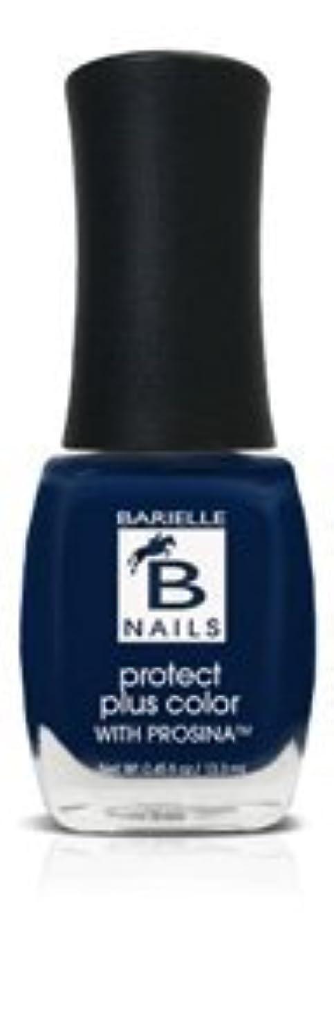 換気マラウイリテラシーBネイルプロテクト+ネイルカラー(プロシーナ) - Moda Bleu