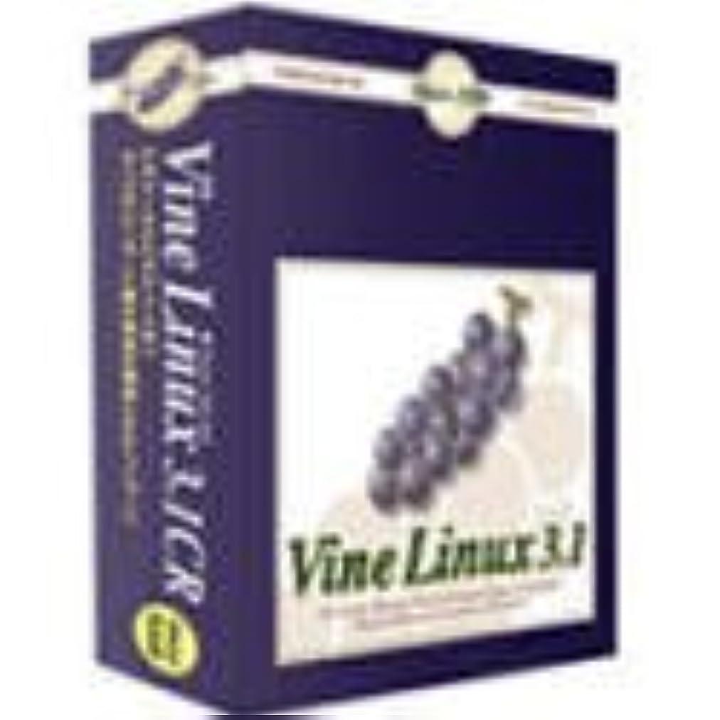 迷彩コテージ囲まれたVINE LINUX 3.1CR