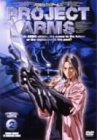 PROJECT ARMS SPECIAL EDIT版 Vol.2[DVD]