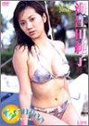 海江田純子 Emotion [DVD]