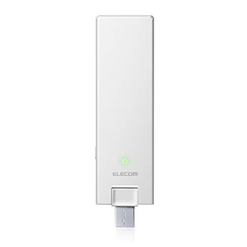 エレコム WiFi 無線LAN 中継器 11ac/n/a/g/b ac1200 867+300Mbps ホワイト 小型モデル デュアルバンド [簡易パッケージ] WTC-1167USA-W