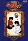 らんま1/2 TVシリーズ完全収録版(33) [DVD]