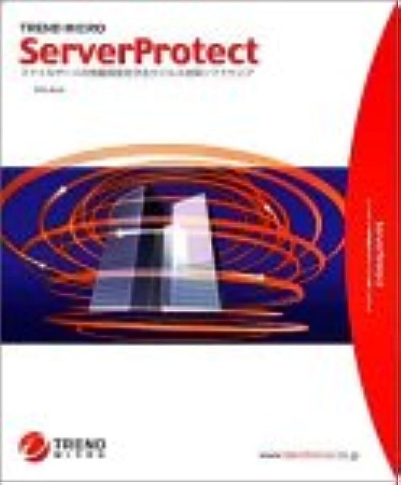意味するタイト伴うServer Protect for Linux Ver1.2 基本パッケージ