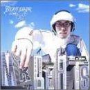 BEATS JAPAN(CCCD)