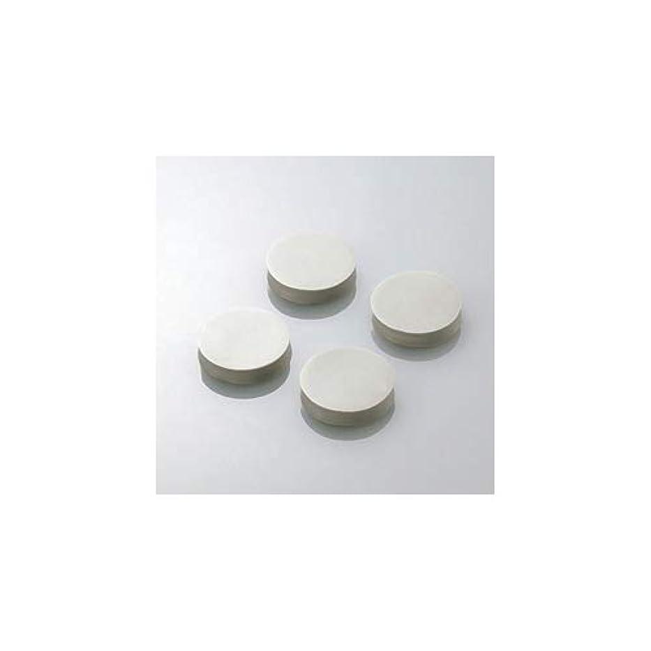 掃く補助金案件(3個まとめ売り) エレコム 耐震グッズ TG-009